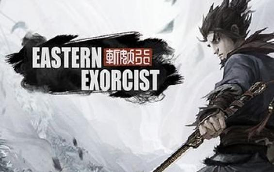 Eastern Exorcist: +17 трейнер